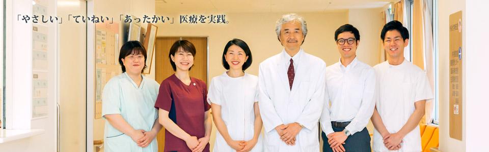 社会医療法人生長会/阪南市民病院