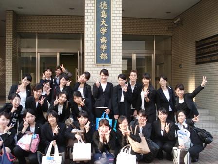 入試案内 第一看護学科 |徳島県立総合看護学校